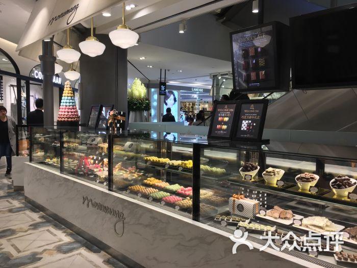 欧式甜品店店面