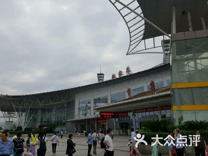 张家界火车站图片 - 第1张