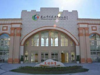 昆山中心幼儿园