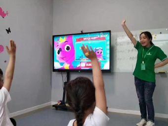 阿卡索英语学习中心