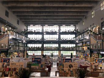 瑶海图书城