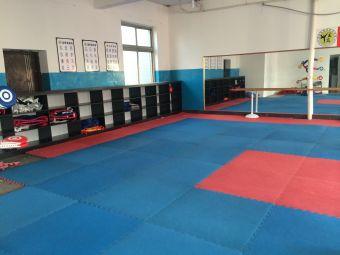 玄武国际跆拳道教育机构