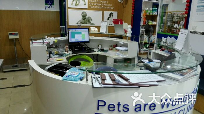 佩兹动物医疗(新华路店)-图片-上海宠物-大众点评网