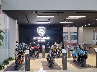 宗申比亚乔阿普利亚赛科龙摩托车店