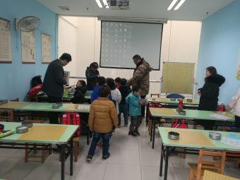 天元围棋教育(奥体中心店)