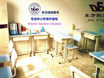 盐亭阳光教育