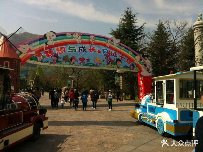 西安秦岭野生动物园图片 - 第8张