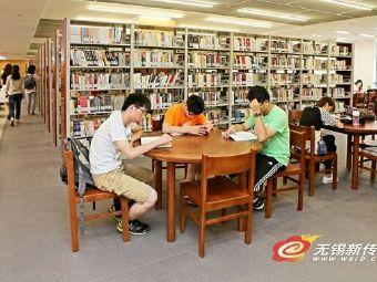 公益图书馆(江南大学店)