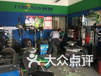 石天贸易(沪杭公路店)