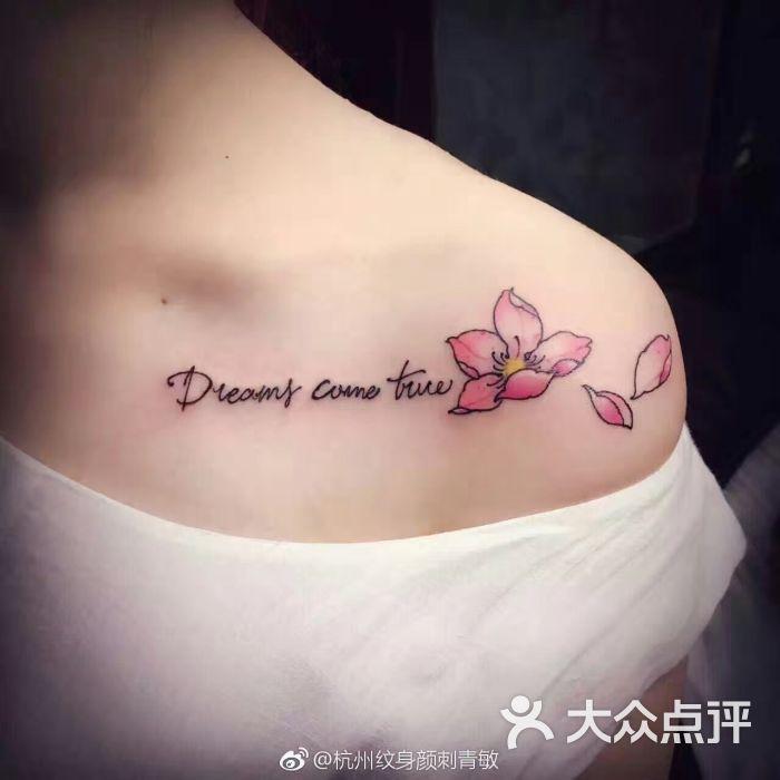 印度海娜手绘纹身的点评