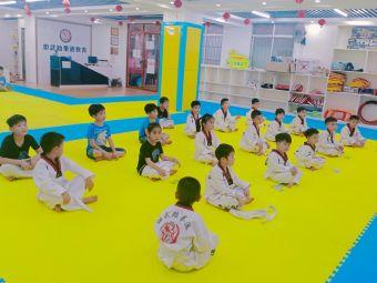 炬武跆拳道俱乐部