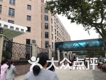 中山医院体检中心