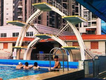 湛江市跳水运动学校-西南门