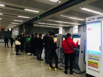 湘才劳务派遣有限公司社保服务中心