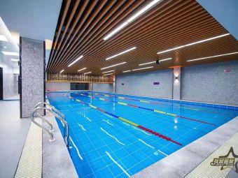 西皮茂游泳馆