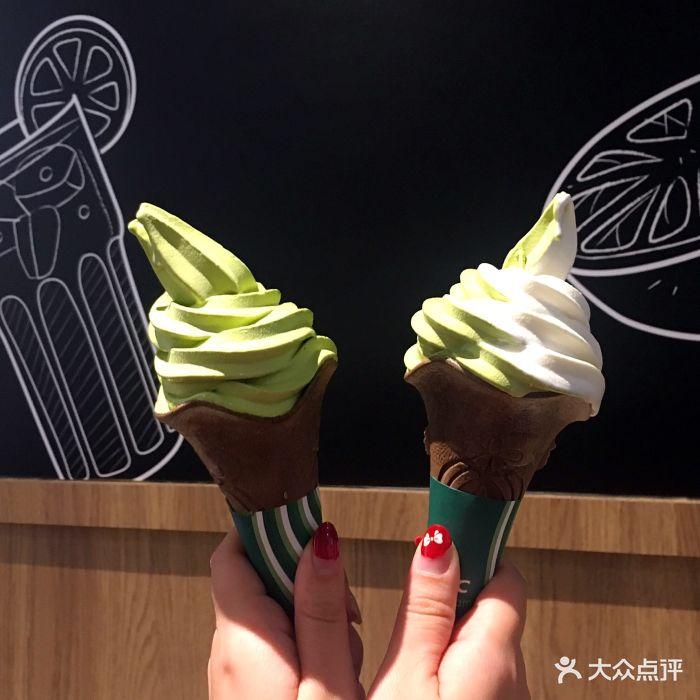 肯德基(金湘店)抹茶甜筒图片