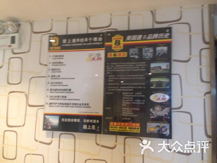 速8酒店(宁德嘉宇汽车北站店)图片 - 第9张