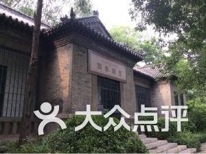 山东省图书馆国学分馆