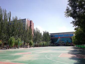内蒙古一机集团第一中学