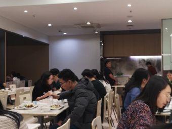 中國市政工程華北設計研究總院有限公司