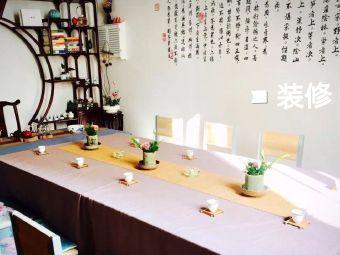 小茶仙茶艺培训