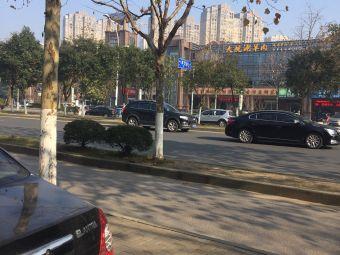 汇鑫汽车租赁