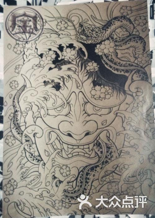 纹身班诺纹身手稿