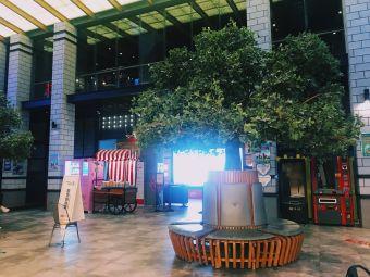 CGV影城(源著IMAX店)