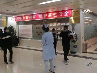 红十字健康体检中心