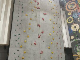 易之道国际攀岩俱乐部