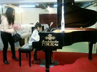 艺海琴行德国钢琴专卖