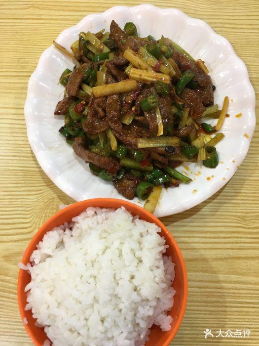 恒基商城B1美食城(恒基中心店)林九江美食图片