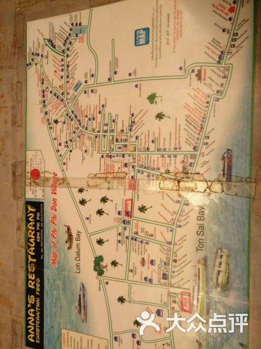 皮皮岛地图