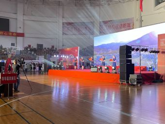 平武县文化体育中心