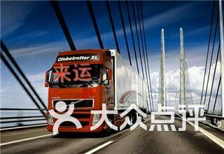 天津来运搬家服务公司