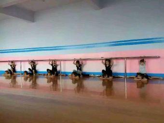 舞角星舞蹈学校