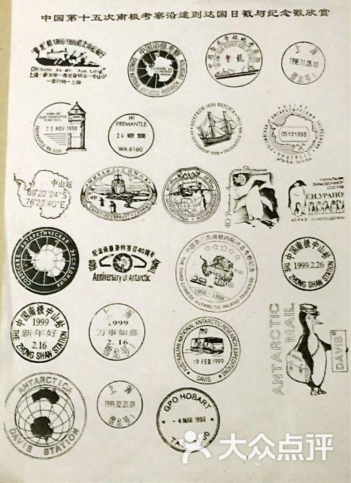 上海邮政博物馆-图片-上海景点-大众点评网