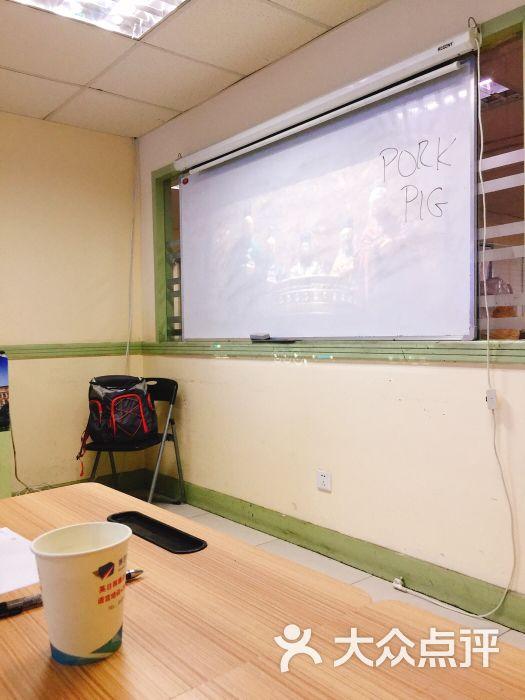 赛思外语学校-图片-青岛学习培训-大众点评网