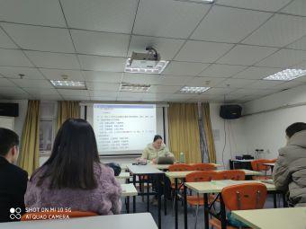 粉笔教育铜陵分校