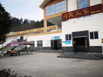 天汉水城服务区-停车场
