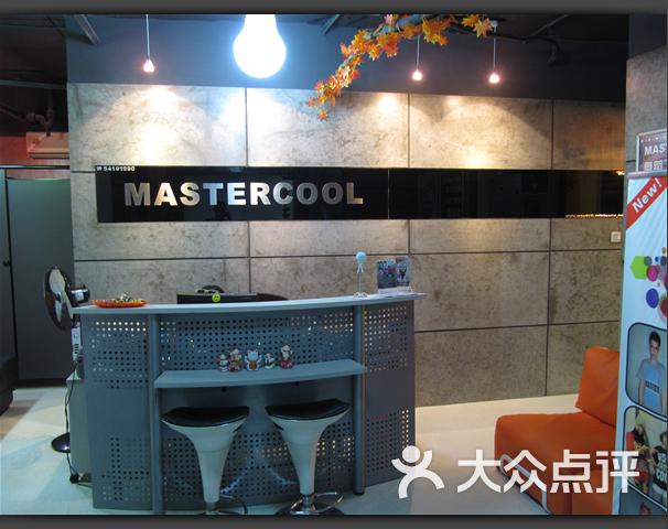 master cool舞蹈工作室前台接待区图片 - 第5张