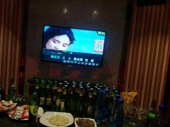 蒙天香KTV