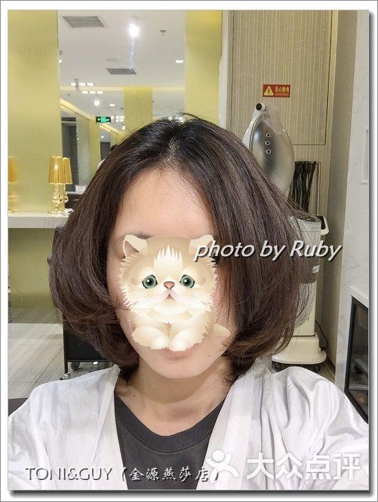 toni&guy(��婧�����搴?39-����瀹�������姝i�㈡����