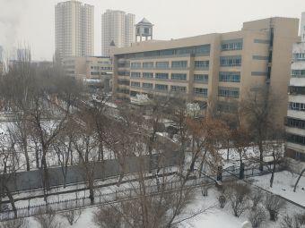 新疆大学学术交流中心