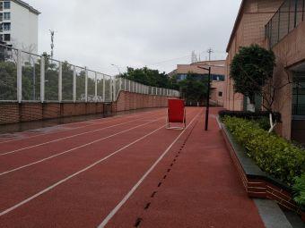 重庆市巴渝学校