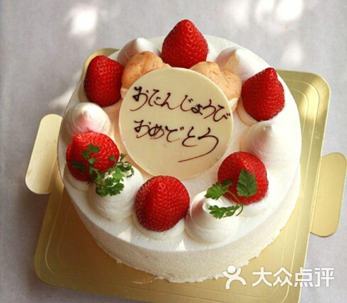 满好蛋糕图片 - 第1张