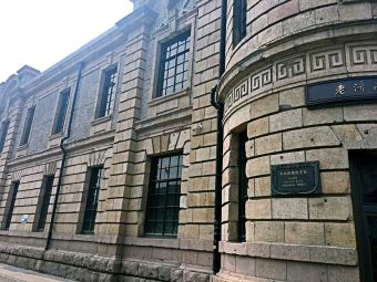 车站街邮政支局
