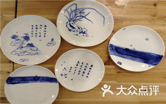 三人行陶艺(中骏店)手绘青花瓷盘图片 - 第3张