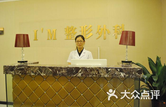 苍南爱颜整形美容医院高清图片