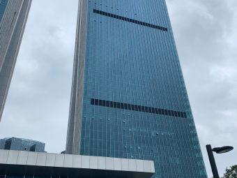 日照IFC国际财富中心